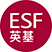ESF (big)